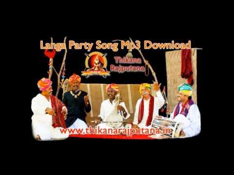 MARWARI SONGS MANWAR RO PYALO SA LANGA PARTY SONG