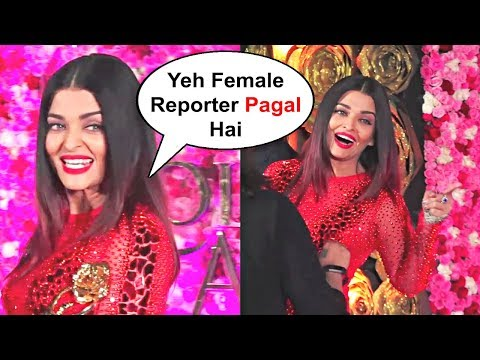 Aishwarya Rai Makes Fun Of Female Reporter When Asked About Her Tattoo On Hand Mp3