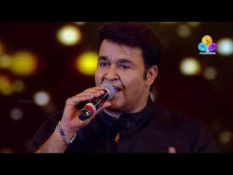 Mohanlal singing Chandanathil Kadanjeduthoru - Felicitating Sreekumaran Thampi