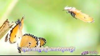 Keo Sarath 02 ▶ khmer oldies song ▶ music cambodia mp4 បណ្ដាំហោរា | Bon dam Hor ra |
