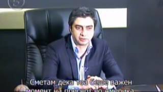 Македонско Интервју со Полат Алемдар (Неџати Шашмаз) 1 3