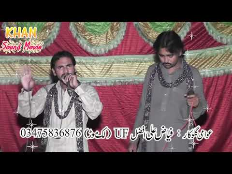 Fiaz Ali and Younis  Eid Gift (9) By Khan Eco Sound and Movies