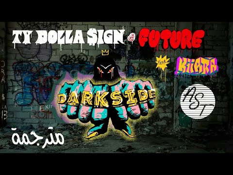 Ty Dolla $ign & Future - Darkside ( Feat. Kiiara ) | Lyrics Video | مترجمة