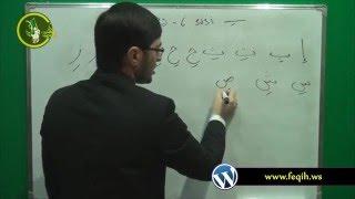 Hacı İlkin Quran təlimi Hərəkələr qısa saitlər (ə i u) (Ərəb dili yeni)