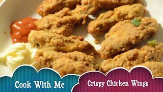 crispy fried chicken wings   KFC Style Fried chicken wings recipe