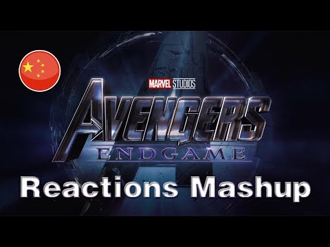 Avengers Endgame Teaser Trailer Chinese Fans Reactions Mashup