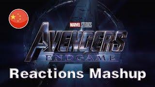 Avengers Endgame Teaser Trailer Chinese Fans Reactions Mashup