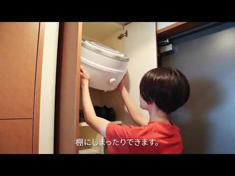 『収納できる小さい洗濯機「折りたたみ洗濯機」』を発売開始