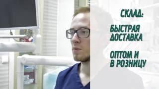 видео Стоматологические материалы