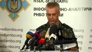 Andriy Lysenko. Ukraine Crisis Media Center, 9th Of August 2014