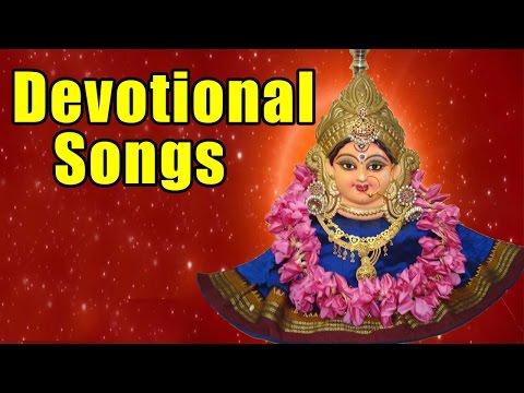 Devotional Songs |  Shri Bhakti Mala