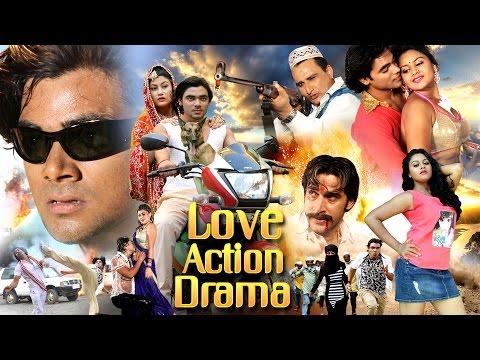 Love Action Drama   Vishal Singh, Tanushree Chatterjee ,Sampada   FULL BHOJPURI MOVIE 2017   HD