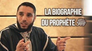Cours n°1/8 : La biographie du Prophète ﷺ  - Rachid Eljay