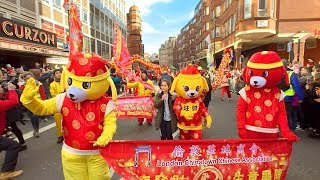London's CHINESE NEW YEAR Parade 2018 at London Chinatown for Year of the Dog