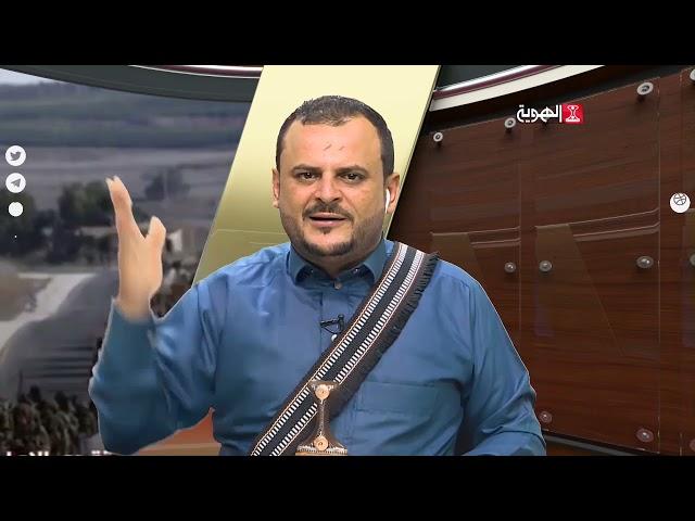 بدون سياسه | قاعدة صهيونية على أبواب مكة .. الإمارات الملعونة | قناة الهوية