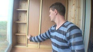 Максимус окна - ремонт маленького балкона