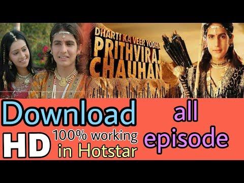 Prithviraj chauhan ke all episode kaise download kare/how to download Prithviraj Chauhan all episode