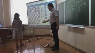 Черный М.М. (Урок)