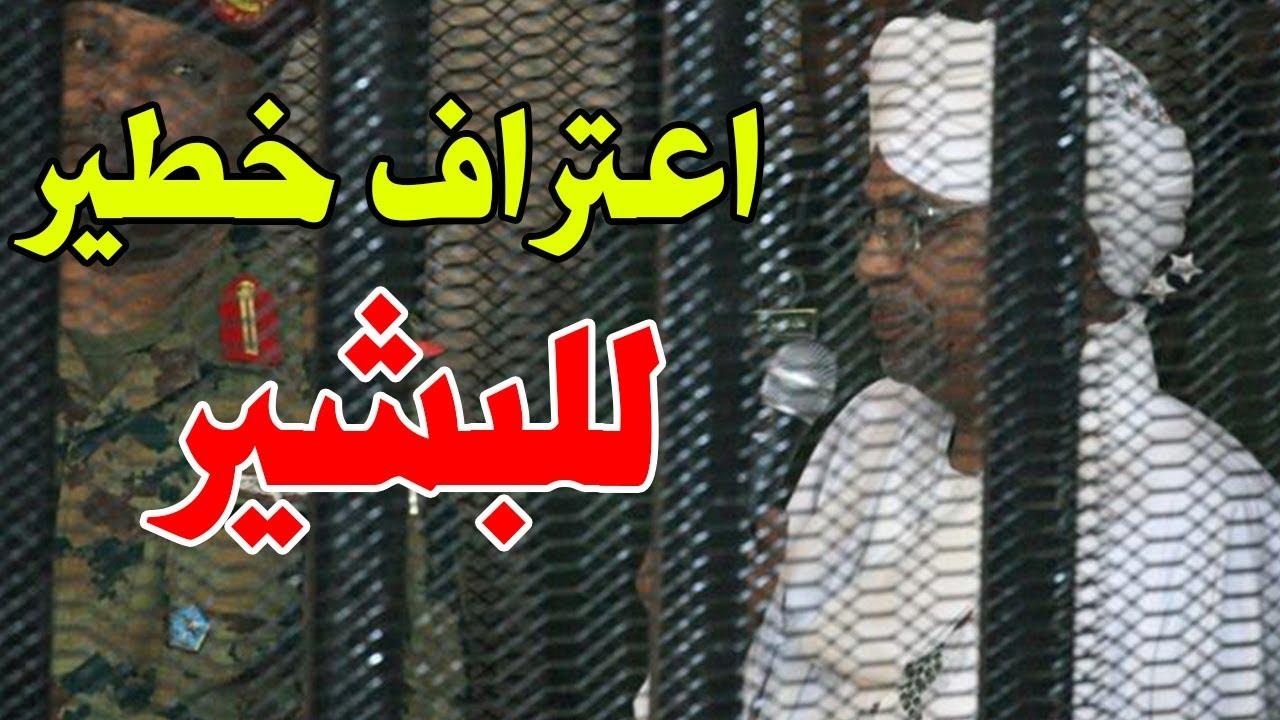 التغطية الإعلامية للانتفاضة Sudaneseonline