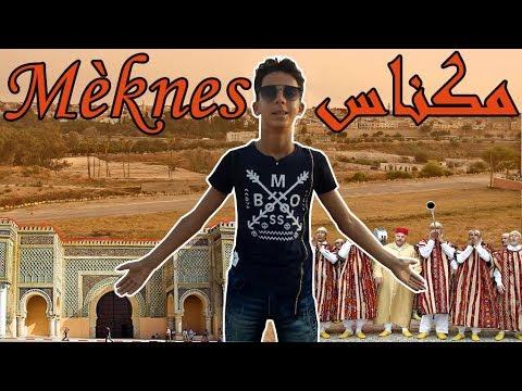 Vlog #1❤❤ À Meknès/مكناس