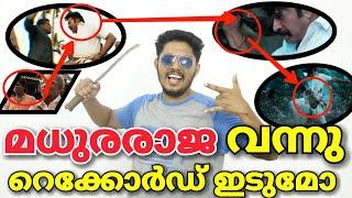 Madhura Raja Trailer Reaction | Mammootty |Vysakh | Peter Hein | Gopi Sunder