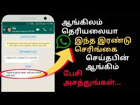 Aged translation in tamil to english text boxes
