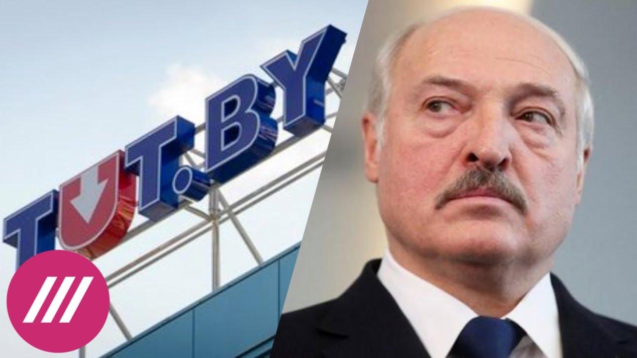 Download Борьба Лукашенко с журналистами: портал TUT.BY лишен статуса СМИ