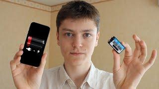 a qui est ce numero mobile gratuit Comment savoir à qui appartient un numéro de téléphone portable screenshot 4