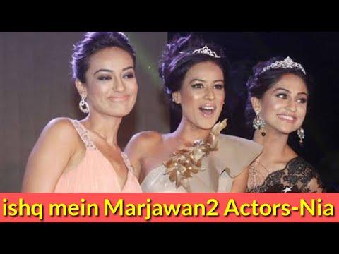 ishq-mein-marjawan2-nia-sharma-and-alisha-panwar-confirmed-arjun-bijlani