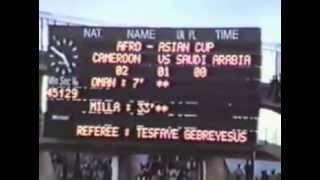 Cameroon vs Saudi Arabia 1985