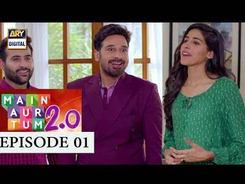 "Main Aur Tum 2.0 "" Eid Special "" Day 1 Launch Episode 01 - 2nd September 2017"