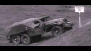 Заводские испытания бронетранспортеров БТР-152