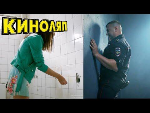 Патриот 1 сезон 1 серия
