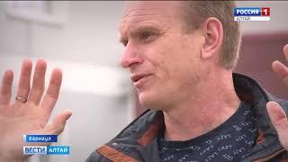 В Барнауле судят мужчину, защищавшего жену от ротвейлера