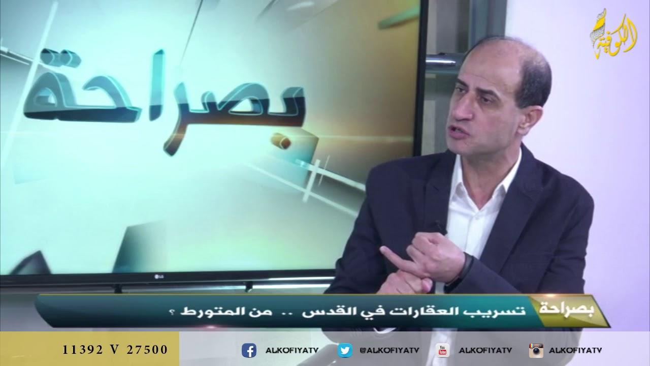 عبد الحكيم عوض | من الذي يوفر الحماية لخالد العطاري الذي يسرب عقارات القدس للمستوطنين