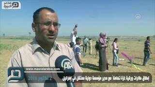 مصر العربية | إطلاق طائرات ورقية غزة تضامناً مع مدير مؤسسة دولية معتقل في إسرائيل