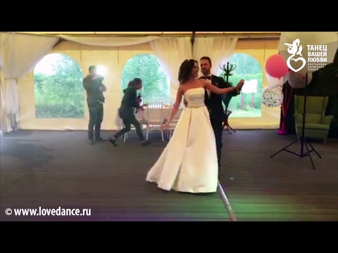 видео танец рок-н-ролл