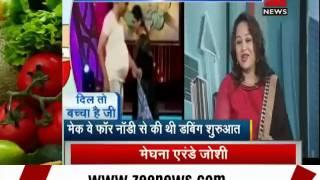 Zee Media Exclusive with voice actress Meghna Erande