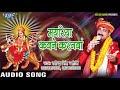 Ravinder Singh Jyoti Devi Bhajan - Mayariya Kawane Karanwa - Maiya Ke Sandesh- Bhojpuri Devi Geet Whatsapp Status Video Download Free
