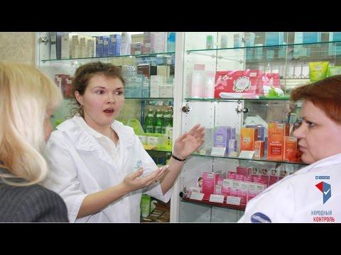 Правильные аптеки
