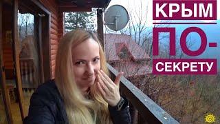 видео Зимний отдых. Горнолыжный курорт