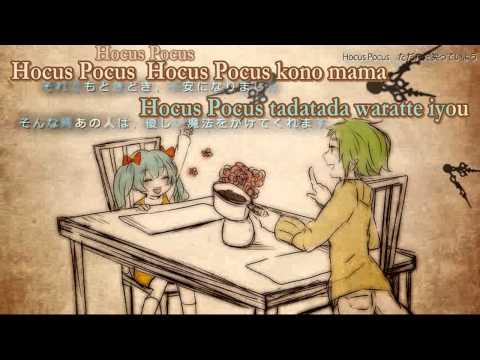 【Karaoke】 Hocus Pocus 《on vocal》 Shikemoku / GUMI, Miku