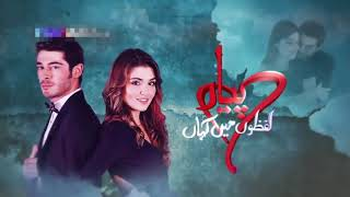 Pyaar Lafzon Mein Kahan Episode 87 Promo | Filmazia Hd