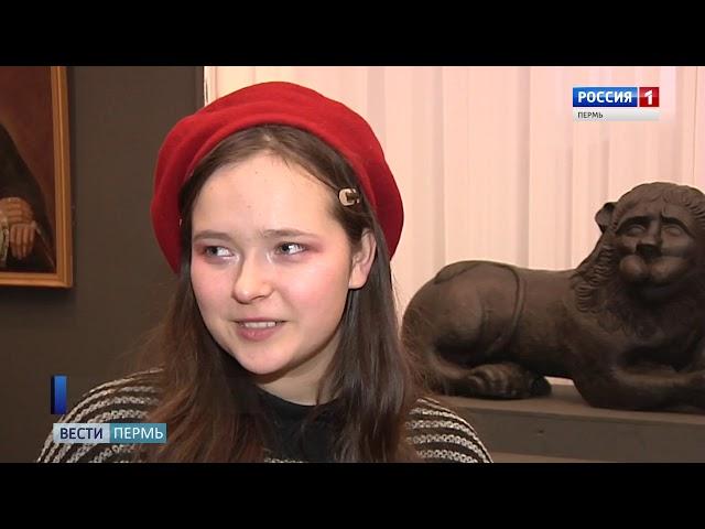 Русский путь на север