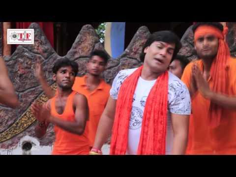 Mohan Rathaure    देखो गउरा जी का आया है बारात कइसा    Bhojpuri Hits Kanwar Bhajan Song    Bol Bam