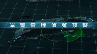 2017台北國際航太展-雄風三型飛彈光雕影片
