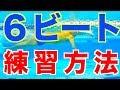 【水泳】一人一人にスタート指導(カンピオーネ練習会2020年6月14) - YouTube