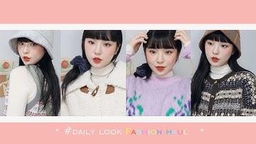 🦄취향120% 인터넷쇼핑 성공했어요!! 패션하울 feat 에이블리🌷