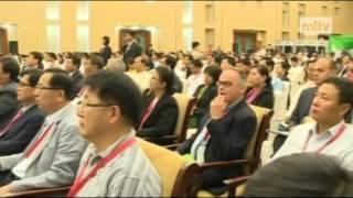 mitv - Rural Development: Korea-Myanmar Project