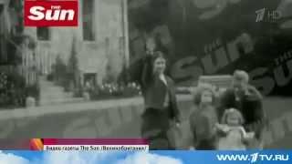 Запрещенное видео во всем мире из детства королевы Англии Елизаветы II(Здесь платят за покупки: http://bit.ly/1VMO3e4., 2015-07-19T13:42:31.000Z)